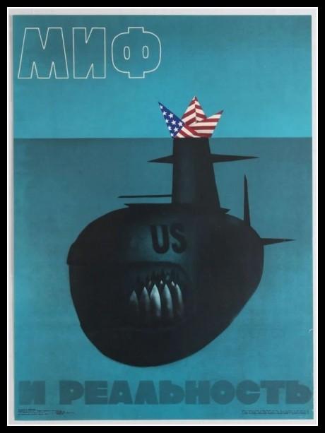 Plakaty ZSRR 1101