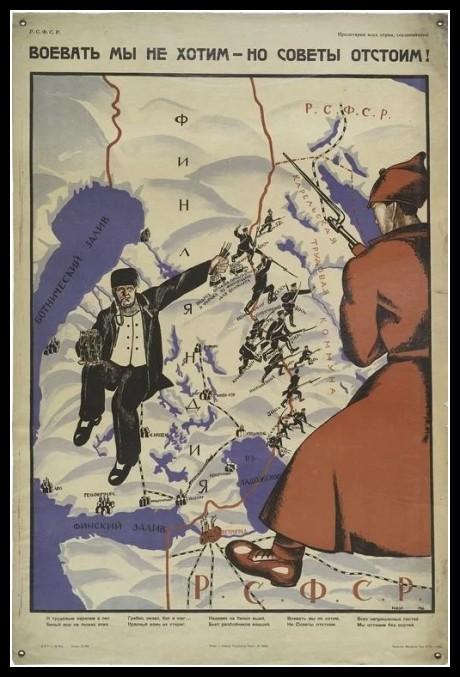 Plakaty ZSRR 1201