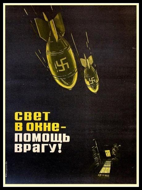 Plakaty ZSRR 1401