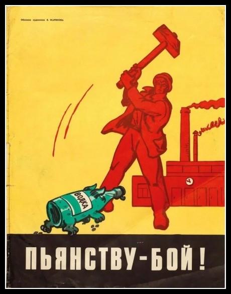 Plakaty ZSRR 1501