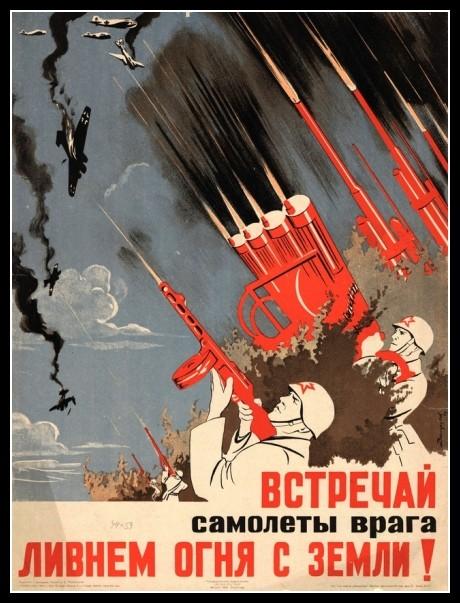 Plakaty ZSRR 1601