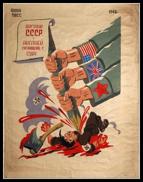 Plakaty ZSRR 1701