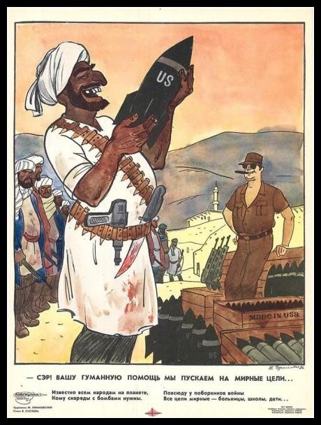 Plakaty ZSRR 1901
