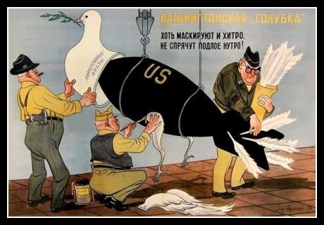 Plakaty ZSRR 2001